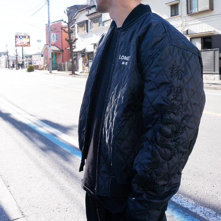 LONELY論理のジャケット